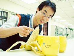 專家傳真-台灣循環經濟產業 創新發展契機