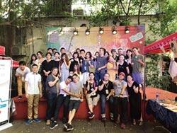 台灣青年創新創業基地 閩台家園開幕