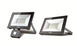 太星電工超輕薄投射燈 壽命長、亮度高、不易生鏽