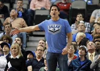 NBA》獨行俠與火箭老闆管不住嘴巴挨罰