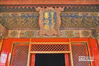 慶紫禁城建成600年 養心殿修繕工程驚現「彩繪寶匣」