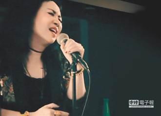 台天后歌手蘇芮首登秋晚 因「限娘令」不見花美男?