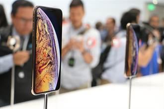 手機送到家 網購平台iPhone Xs開賣首日拚優惠狂省4700