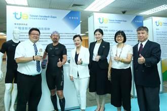 創新技術博覽會27日登場 看見台灣創新實力