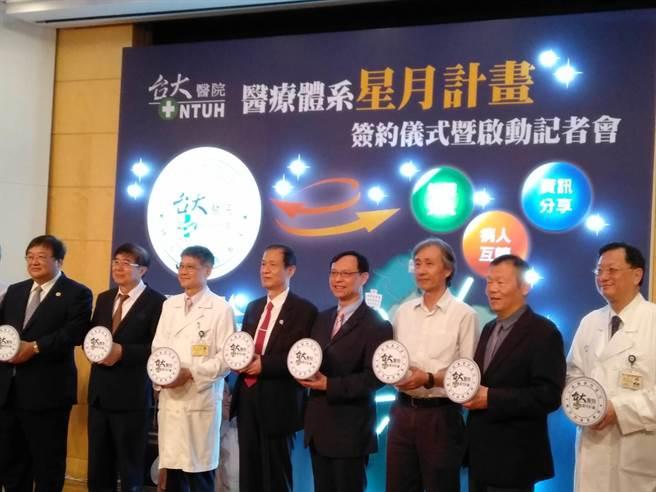 台灣醫界龍頭台大醫院,今日與北北基地區的306家醫療院所簽定「星月計畫」,每一診保留2名掛號名額給轉診病患。(魏怡嘉攝)