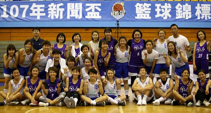 新聞女生隊賽後與香港女籃隊合影留念。(李弘斌攝)