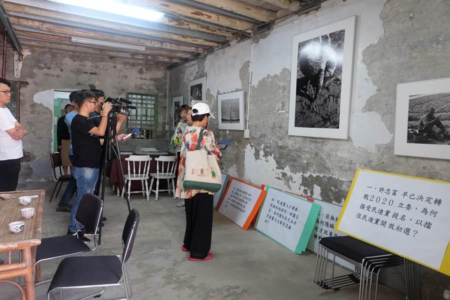 預發》雲林》王麗萍的麥寮競選總部營造藝文公共空間氛圍。(張朝欣攝)