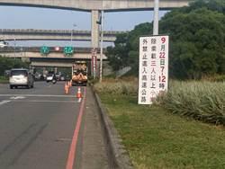 中秋連假出遊 楊梅警呼籲交通管制措施