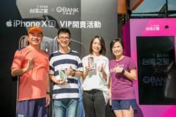 《iPhone XS開賣首日》台灣之星搞怪 總經理「隔空」交機
