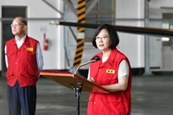921國家防災日 蔡英文:一年內完成災害預警機制