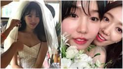 這樣穿才是好朋友!朴信惠、李聖經、潤娥的婚禮穿搭術  怎麼穿都還是很美啊!