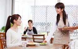 羨慕日本女孩的美體養成? 563種生酵素幫助好肌質
