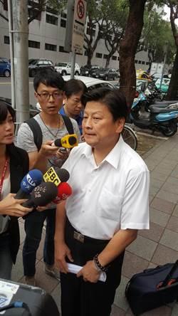 台鳳案衍生炒股案 明年2月宣判