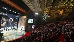 唐獎頒獎典禮台北登場 表彰8名學者貢獻