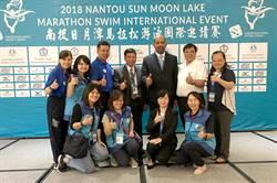 南投縣辦日月潭馬拉松游泳國際邀請賽 明年可望成亞洲第二站認可賽事