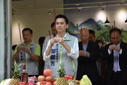 鄭朝方竹北競選總部成立 許信良、鄭弘儀到場支持