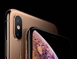 超商同步開賣 iPhoneXS 會員獨家1秒完售