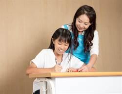 讓孩子自學自習的法寶——小階段前進的教材