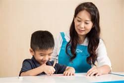 為孩子訂立具體的進度與目標