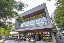 綠意伴讀 李科永圖書館啟用
