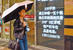 北京CBD變身 空殼公司取代外資