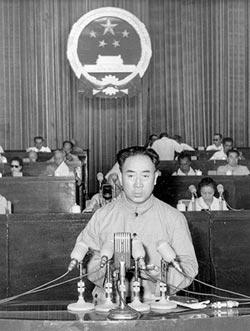 兩岸史話-「回歸祖國」取代「解放台灣」