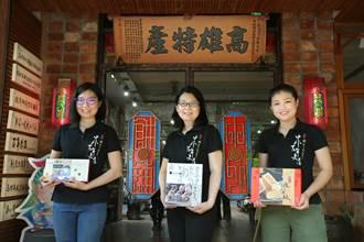 高雄百年中外餅舖第4、5代母女經營 台灣鳳梨酥行銷台灣至國際
