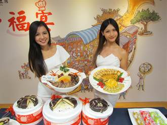 14道豆腐料理超澎湃 深坑多福宴22日開賣