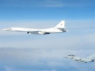 不滿「侵略」 英法緊急攔截俄圖-160核轟炸機