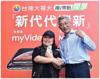 《iPhone XS開賣首日》499用戶歸隊 台灣大85%搭高資費