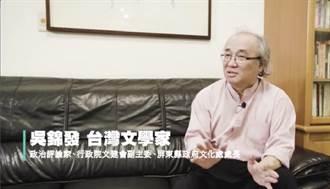 高雄》吳錦發讚陳其邁有疼心、顧鄉親 是政壇稀有動物
