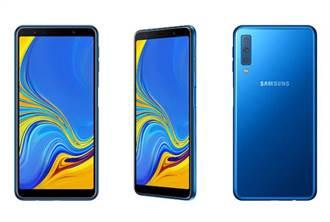 搶新iPhone鋒頭 三星發表三鏡Galaxy A7手機