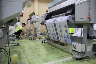 選舉太冷清 印刷業先知道 業者:旗幟訂單少3成
