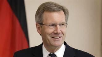 德國聯邦審計署:退休總統們太燒錢了!