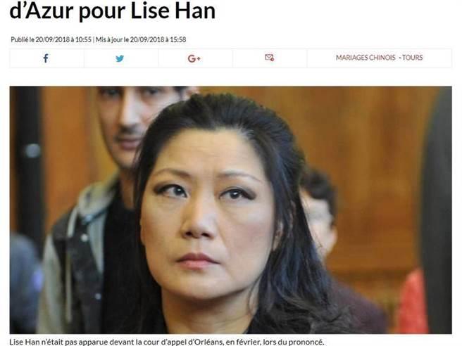 出身台灣的韓麗芳因涉嫌在法國謀取不法利益,19日(法國時間)被捕。(圖取自新共和報網站www.lanouvellerepublique.fr)
