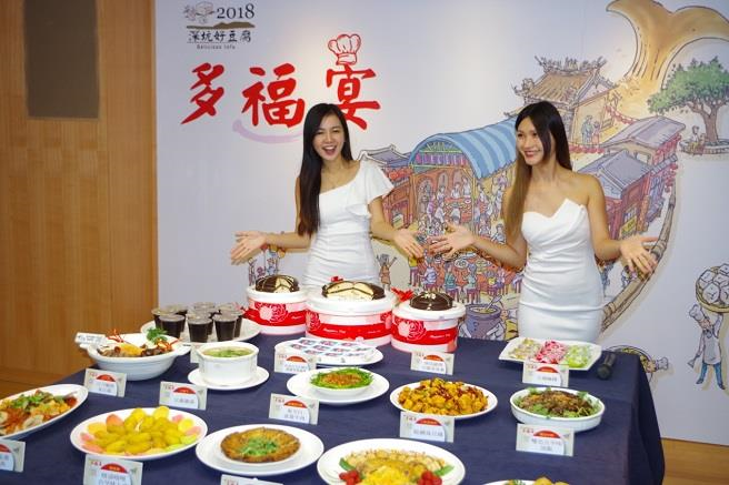 深坑多福宴將於22日中午12:00開賣,14道經典創新菜色超澎湃,每桌10人只要3999元。(中國時報提供)