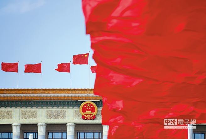 從北京的角度來看,九二共識的內涵是一中原則以及一國兩制的統一模式,這不是現階段最大多數台灣人民的共識。(中新社資料照片)