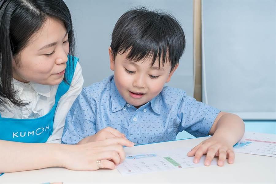 KUMON培養孩子的「學習慾望」和「專注力」,讓孩子形成好的特質。(圖/KUMON提供)