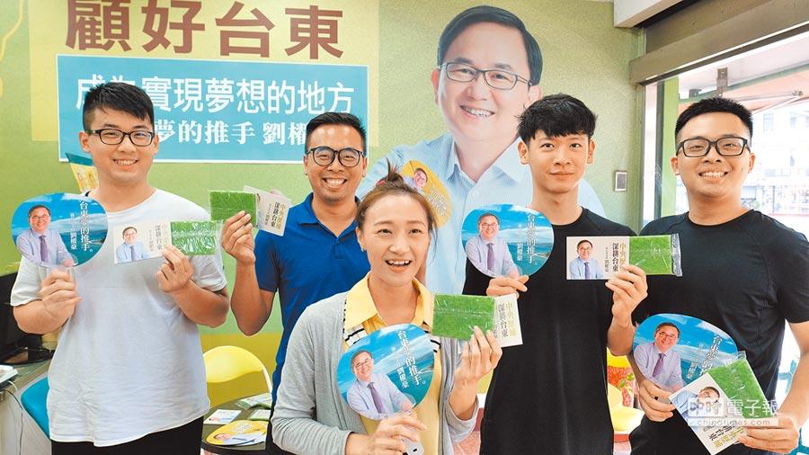 民進黨台東縣長參選人劉櫂豪陣營,推出各式競選小物。(楊漢聲攝)