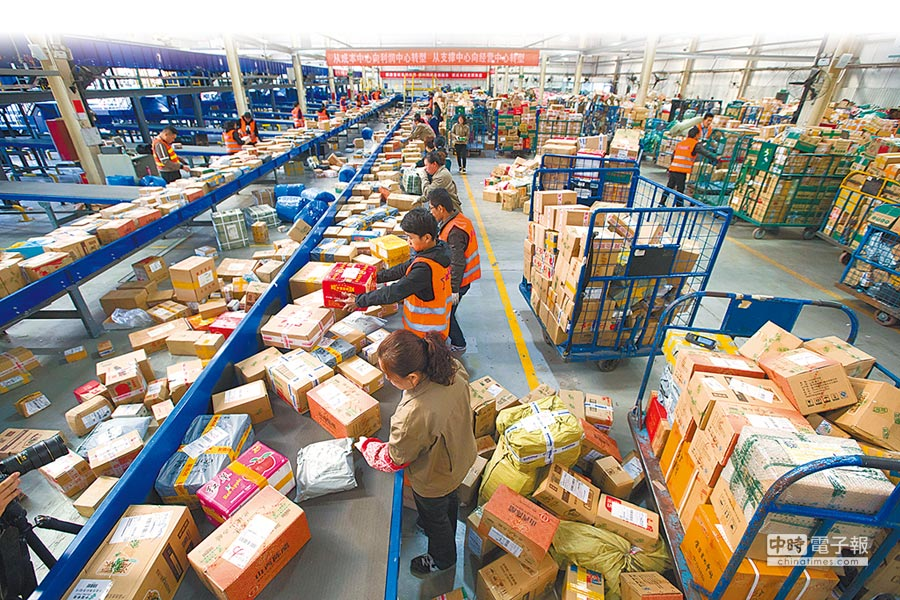 山西太原大量快遞包裹湧入物流分發中心。(中新社資料照片)