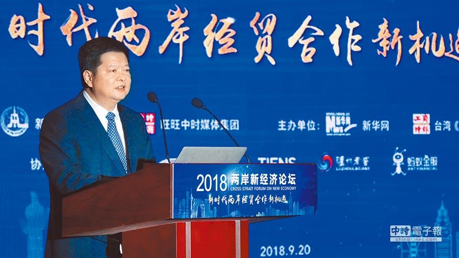 大陸國台辦副主任龍明彪。(資料照)