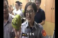 大安分局長有心 警員收到自己畫像柚子又驚又喜