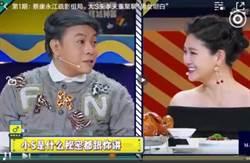 小S奉子成婚 蔡康永爆消息走漏內幕!