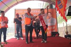 基隆》宋楚瑜站台 火力全開轟民進黨自稱東廠「太賤」