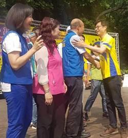 高雄》韓國瑜、陳其邁搶教師票 同台同框允承諾
