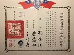 文官體系遭嚴重啃噬 蘇宏達籲:拒絕DPP的新威權黨國體制