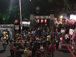 關子嶺溫泉美食節即日起登場 今晚夜祭巡行部分道路管制