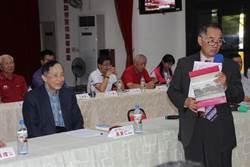 推愛家3公投 台南市反同婚聯盟辦座談高育仁出席反對修改民法