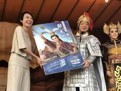 台南》推大航海時代主題樂園 高思博:吸引觀光客必來台南