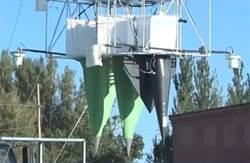 1次3種 陸在西北測試高超音速乘波體彈頭